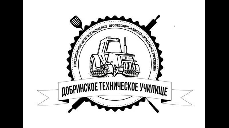 Артамонов И. Г. управляет энергонасыщенной техникой в Добринском техническом училище