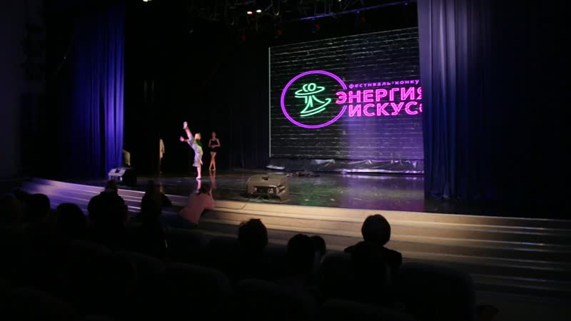 Коллектив Грация Мой мир мои правила Всероссийский фестиваль конкурс Энергия искусств 2018