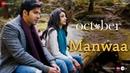 Manwaa October Varun Dhawan Banita Sandhu Sunidhi Chauhan Shantanu Moitra