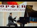 Nury Halmamedov Elegiac prelude and Fugue