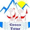 Горящие туры из Иркутска, Читы, Улан-Удэ, Байкал