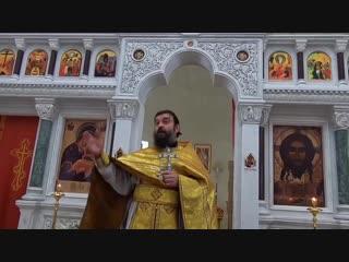 О святителе Николае и его помощи в наше время. 19 декабря 2018 г. Проповедь