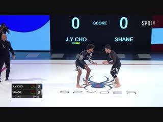 Special match junyong cho vs shane hill-taylor [2018 spyder invitational bjj championship]
