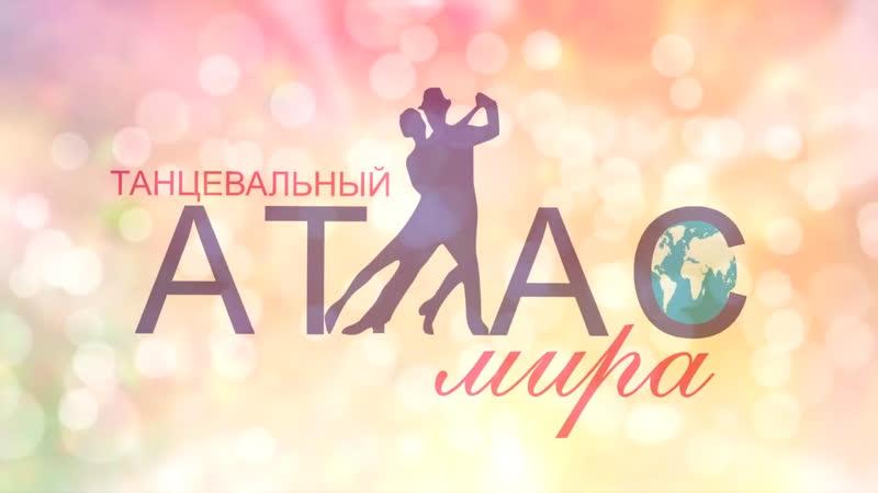 Чуйкова Анастасия современный танец