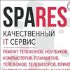 Spares23. Славянск-на-Кубани. Сервис IT