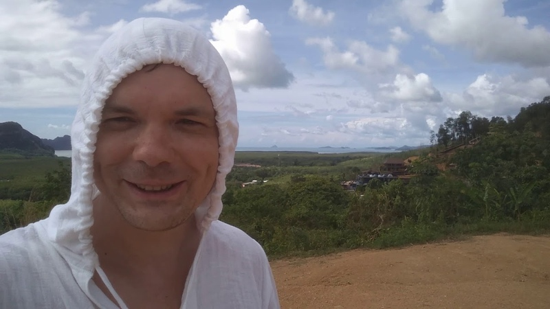 Таиланд Samet Nangshe Viewpoint