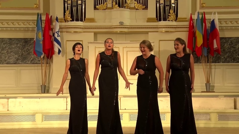 Vocal Quartet «ANIMA» (St. Petersburg, Russia), artistic director – Lyudmila Yumshanova