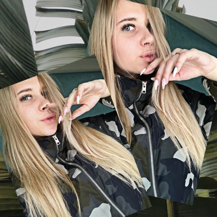 Кристина Селезнева Слив Фото