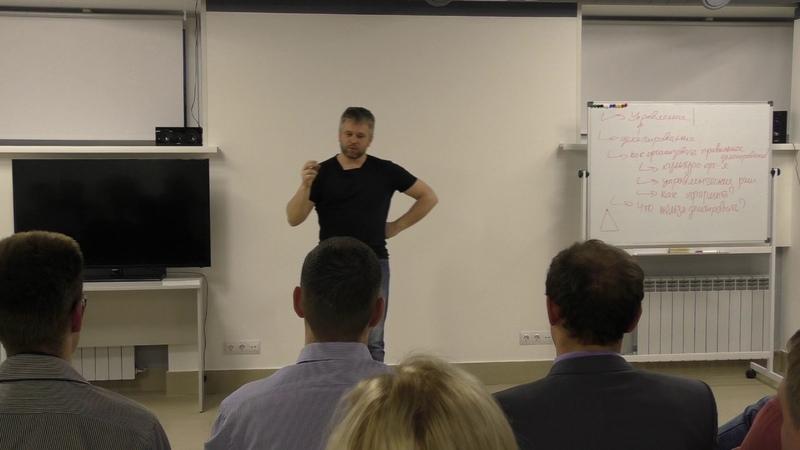 Денис Газукин Management Meetup