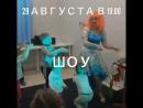 Шоу Гигантских Мыльных Пузырей для детей 4-6 лет