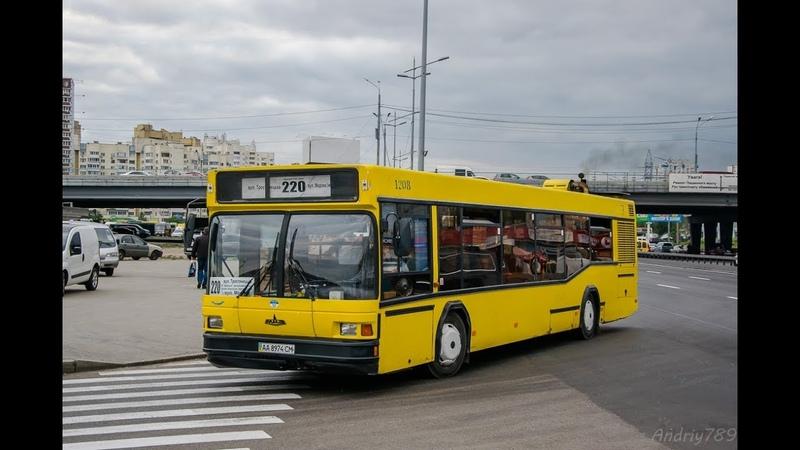 Автобус №220|Bus №220 Вул. Медова (Музей Авіації) - Вул. Тростянецька