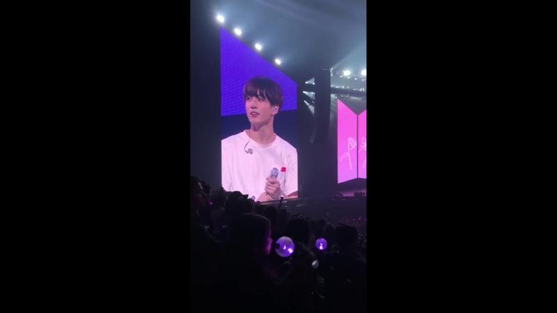 I'm gonna talk in Korean jungkook's ending words BTSNEWARK LoveYourselfInNewark 1