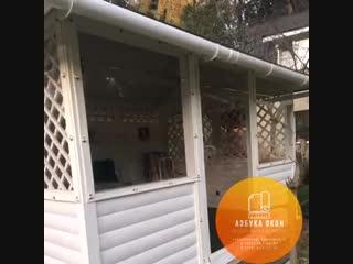 Мягкие окна ПВХ в пос. Загорянский