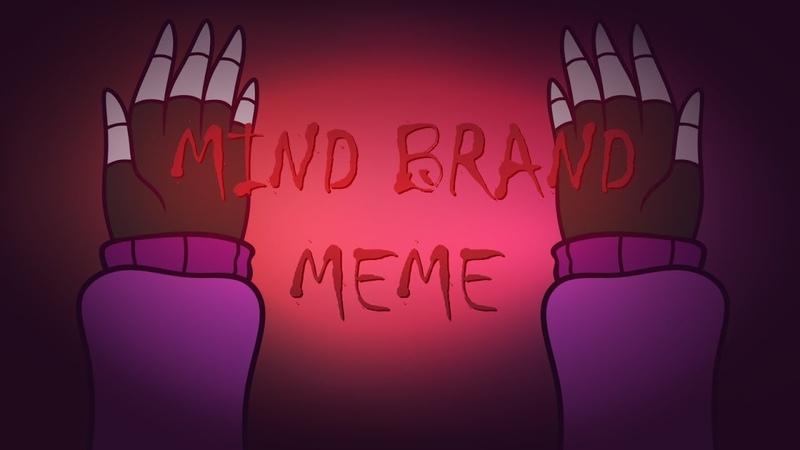 Mind Brand Meme Underlust Unlust Undertale AU