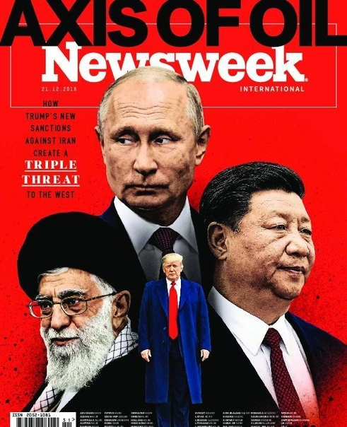 2018-12-21 Newsweek International