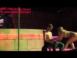 Crimea club аркадия russia стриптиз член хуй голый naked nude cock penis public