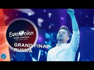 Sergey lazarev scream grand final eurovision 2019 (сергей лазарев финал евровидение) | #vqmusic #скримнаш