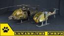 Техника Lanard: The Corps - вертолеты. Важный Кот показал лицо!