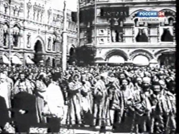 Созидательница. Фильм о Марии Клавдиевне Тенишевой. Часть 2