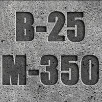 Бетон в евпатории купить цена прогревочник бетона