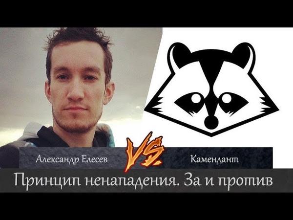 Постдебаты Тестируем дебатёров Ольгерд Семёнов УберМаргинал