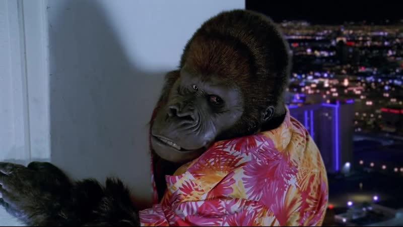 Неужели нельзя было обойтись без пародий на Кинг Конга Джордж из Джунглей 2