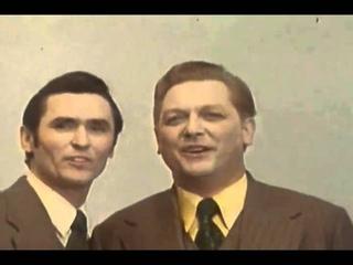 Лев Полосин, Борис Кузнецов - Увезу тебя я в тундру (1974 г.)