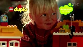 Реклама Лего Дупло - Две ладошки - много игр