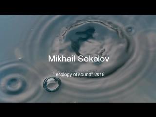 Экология звука  Poliritmia