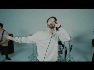 Fame On Fire - In My Feelings (Drake Cover) (2018) (Alternative Rock)
