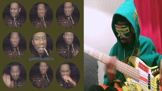 MonoNeon & Mr. Talkbox Play Chaka Khan/Rufus