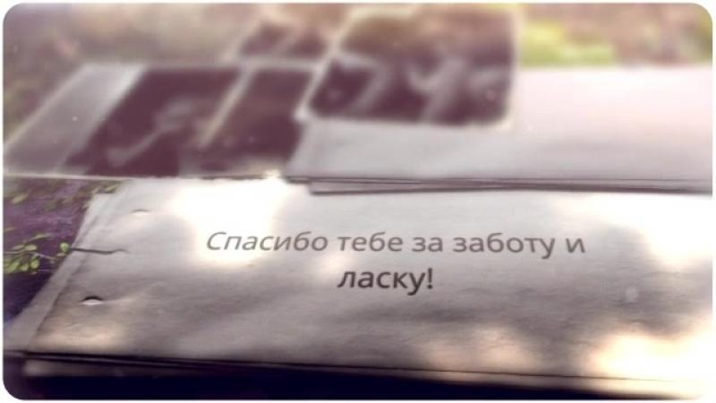 Величков 360p