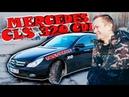 Mercedes-Benz CLS 320 CDI | БАНАН | TOST-DRIVE | Xenobia | XNB