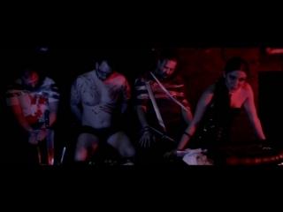La Petite Mort II: Nasty Tapes / Маленькая смерть 2: Скверные ленты (2014)