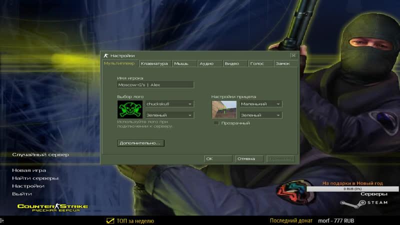 Counter-Strike 1.6 🔴 5×5 MGSL игра на вылет! Nitro -VS- LEGENDS