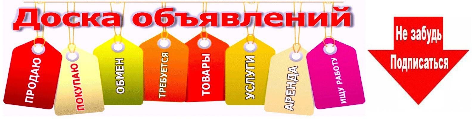 Ищу работу в москве для девушек без опыта работа девушка 32 года