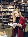 Личный фотоальбом Anna Rozhdestvenskaya