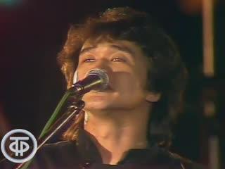 Кино (Виктор Цой) _Бошетунмай_. Фестиваль МУЗ-ЭКО-90, Донецк (1990)