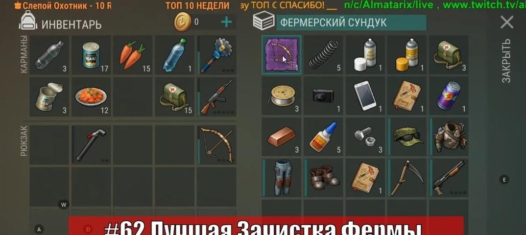Last day on earth survival вконтакте чирлидерши вконтакте