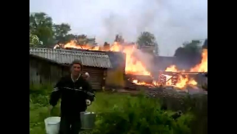 пожар в нашей деревьне