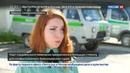 Новости на Россия 24 • На Сахалине десятки миллионов рублей ежегодно тратят на ржавые корабли