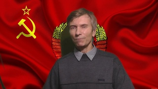 Работа Верховного Совета СССР! Заместитель Председателя ВС СССР.