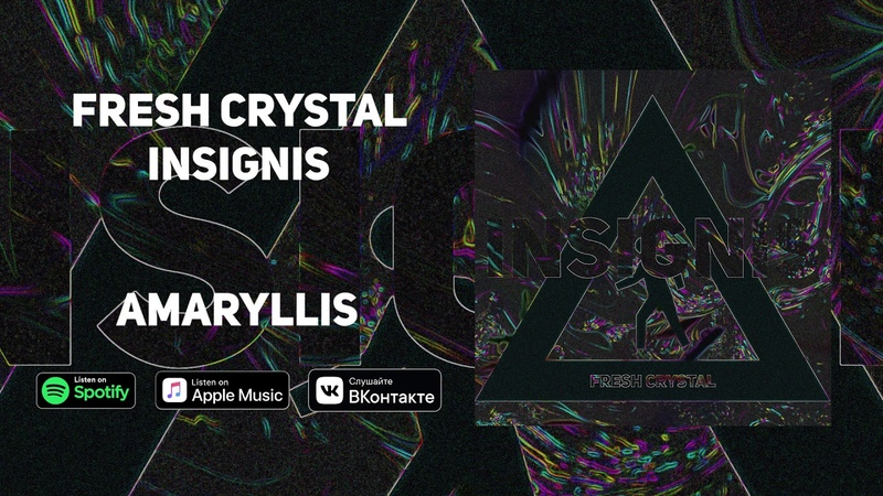 Fresh Crystal - Amaryllis
