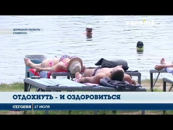Отдохнуть и оздоровиться Целебные воды и грязи предлагает своим клиентам здравница Славкурорт