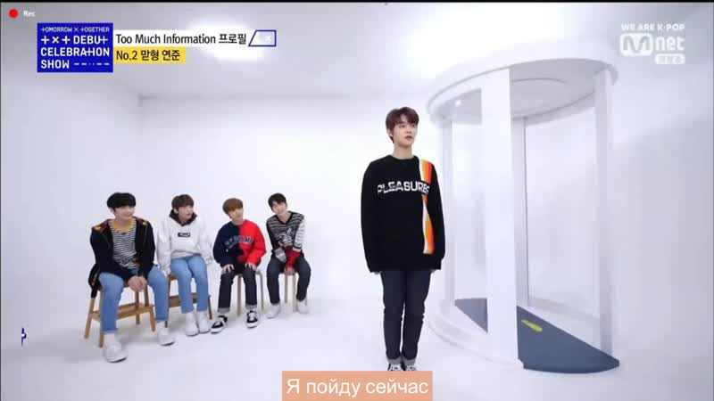 TXT DEBUT CELEBRATION SHOW PART 2 RUS SUBS TOMORROW X TOGETHER VLIVE Русские субтитры