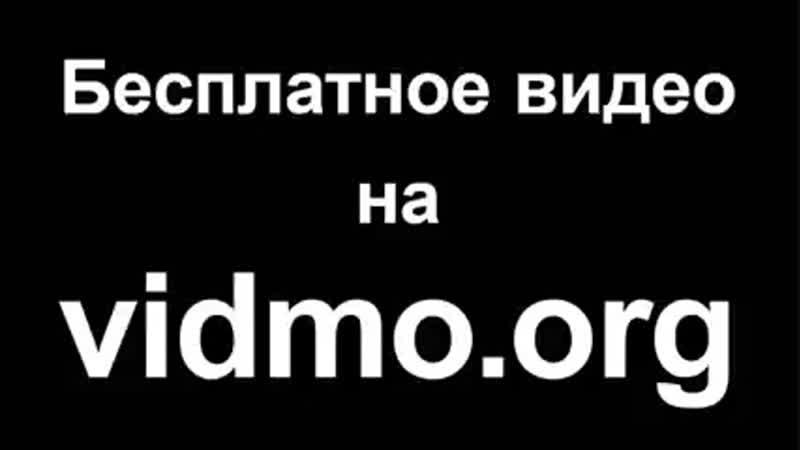 Vidmo_org_Melomen_-_Sjjgenm_bol_-klip_2016-_low_426.mp4