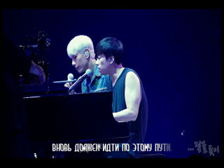 рус.саб Park Hyo Shin & Jung Jae Il - One by One