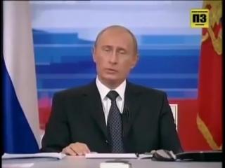 Самый честный президент. Момент истины. за 21 секунду
