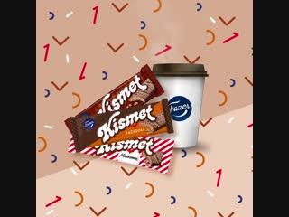 За счастливые годы студенчества поднимаем кружки с кофе и хрустящие батончики Kismet
