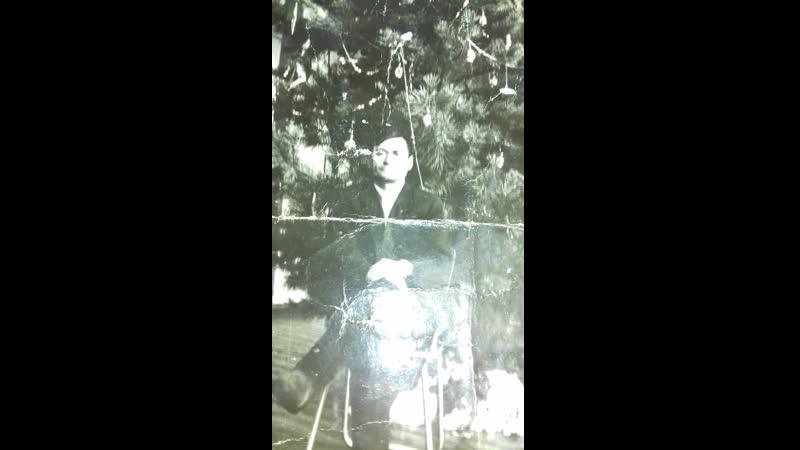 Дядя Гена Салихов,дедушкин брат.Жил в Верхнеуральске.